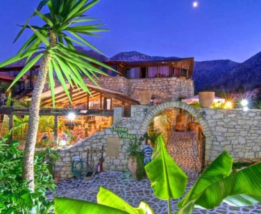 Hotel in Bali Crete - Stone Village - Main Entrance Night